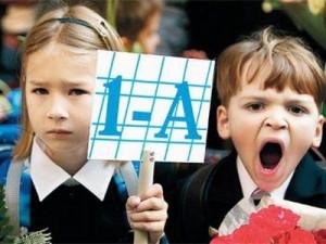 Новий державний стандарт початкової освіти