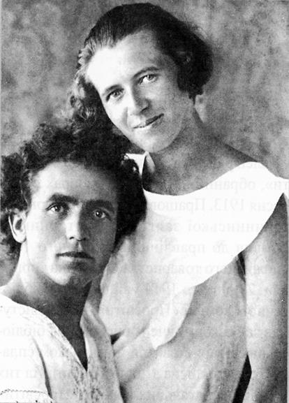"""""""Ірій"""" з дружиною Лідою 1923 р."""