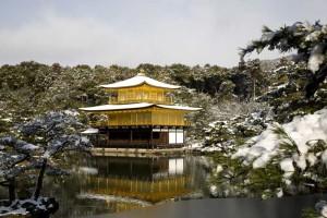 Особливості виховання в Японії