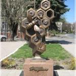 Пам'ятник бджілці-трудівниці
