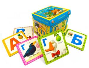 Інтерактивна безкоштовна абетка допоможе малюкам швидко навчитися читати