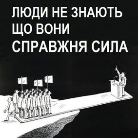 «Не чиніть зла, воно повернеться проти вас. Не зупиняйте Україну»