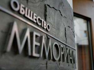 День пам'яті жертв політичних репресій відзначають в Росії