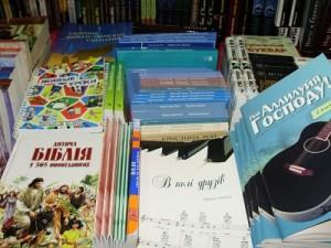21-22 грудня - ювілейна Різдвяна книжкова вичтавка - ярмарок у Вінниці