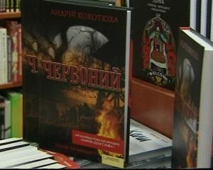 Книжкові новинки листопада: роман про УПА, «Хрустальна свиноферма» та «Онєгін» по-українськи