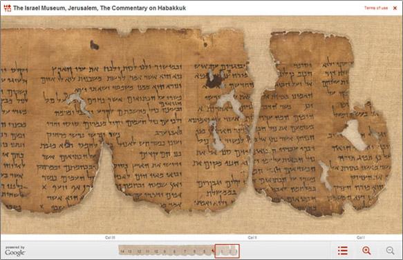 Сувої Мертвого моря викладені в інтернет