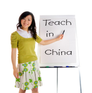 Виховання по-китайськи