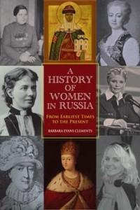 Американці видали книгу про російських жінок з Тимошенко і княгинею Ольгою на обкладинці