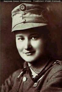 Олена Степанів-Дашкевич