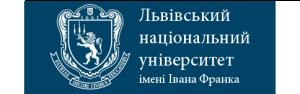 20 січня 1661 року - День народження Львівського університету