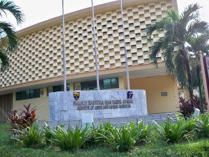 Університет Малайя