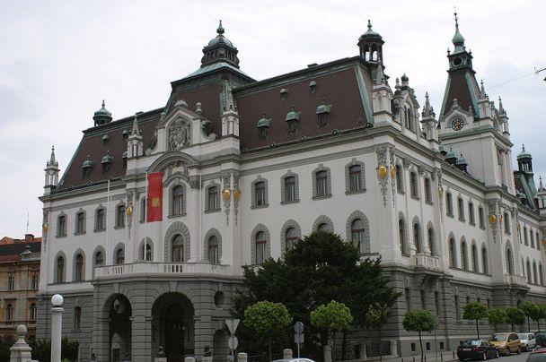 Головна будівля Люблянського університету
