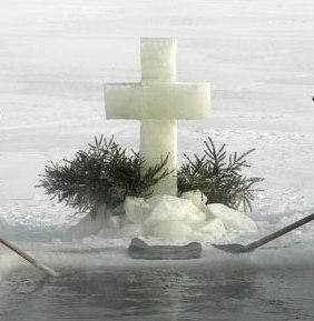 19 січня Богоявлення святкують християни, що дотримуються Юліанського календаря