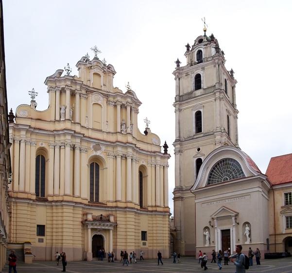 Вільнюський університет — найдавніший і найбільший вищий навчальний заклад Литви у Вільнюсі, великий науковий центр.