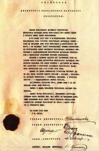 Акт Злуки 22 січня 1919 р.