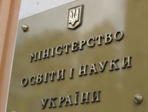 Янукович розділив Міносвіти, молоді та спорту на два міністерства