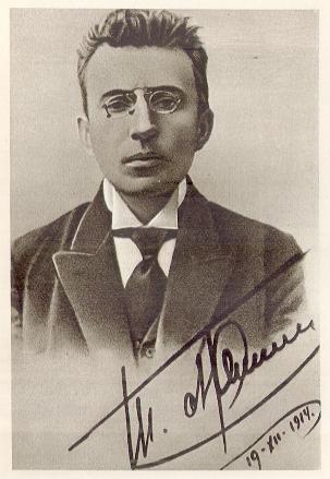 13 березня 1888 року народився Антон Семенович Макаренко