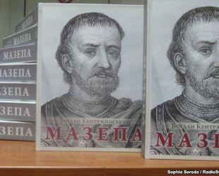 «Мазепа» шведського походження став україномовним