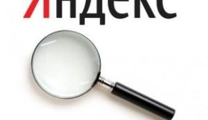 Дослідники порівняли «небезпеки» видачі Google і «Яндекса»