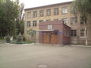 Києво-Печерський ліцей № 171 «Лідер» був заснований 1961 році