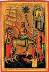 Українська ікона середини 16 століття, на якій зображено вхід Ісуса Христа у Єрусалим