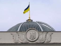 Рада позбавила українських підлітків нічних розваг