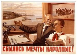 Джерела радянського «економічного дива» були ефективними на короткі періоди, але швидко вичерпуваними.