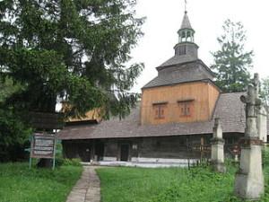 Церква Святого Духа у Рогатині
