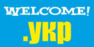 Сайт «Кабмін.укр» вже можна набирати кирилицею