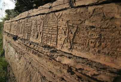 Палеонтологи знайшли найстаріші петрогліфи Північної Америки