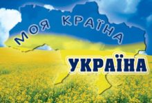 """Photo of """"Україна в нас одна"""" урочиста лінійка до Дня Незалежності"""