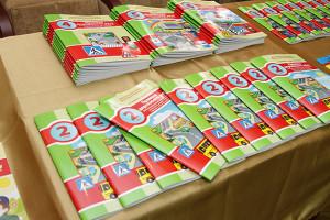"""У МВС презентували комплект посібників для шкіл """"Безпека руху - це життя!"""""""
