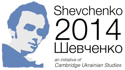 У Кембриджі запустять сайт про Шевченка