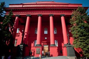 В Україні стартував перший онлайн-курс від університету Шевченка