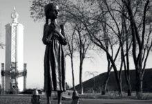 Photo of Сценарій заходу  «Не погасити пам'яті вогонь»