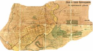 Карта Олександрівська, початок XX століття