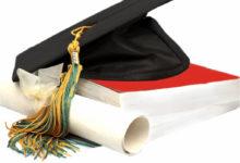Вища освіта - Шкільне життя