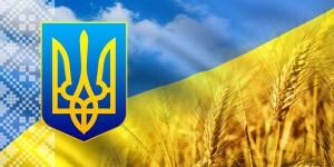 З Днем Незалежності вас, друзі! Слава Збройним Силам України! Слава українському народу! Слава героям! Україні – слава!