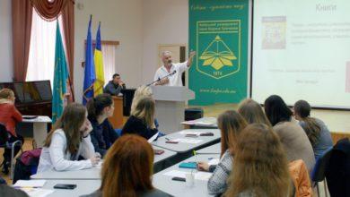 Photo of Презентація міжнародного проекту «Пам'ять Майдану»