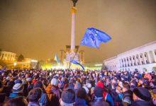 Photo of Вечір-реквієм, присвячений Революції Гідності «У їхніх серцях жила Україна»