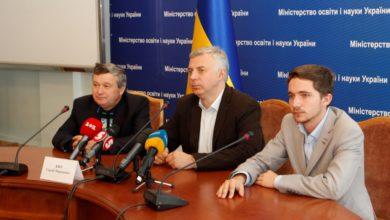 Photo of Донецький національний університет продовжить свою роботу у Вінниці, – Сергій Квіт