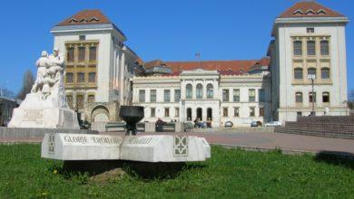 Photo of Вища освіта в Румунії