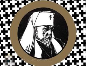 «Шлях у безсмертя». До 30-х роковин смерті Патріарха Йосифа Сліпого