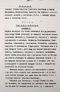 Перша сторінка Угоди 9 вересня 1944 року