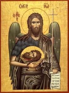 Іван Христитель