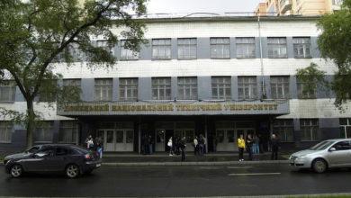 Photo of До уваги співробітників і студентів Донецького національного технічного університету!