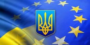 Україна - Шкільне життя