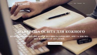 """Photo of Онлайн курси """"Освітні інструменти критичного мислення"""""""