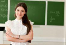 Вчитель - Шкільне життя