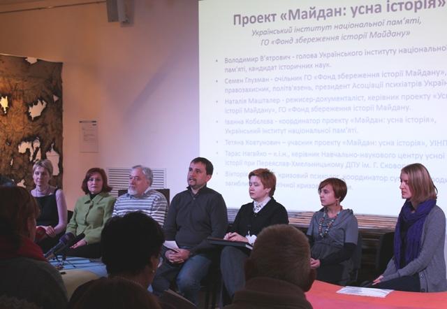 Майдан-усна історія - Шкільне життя